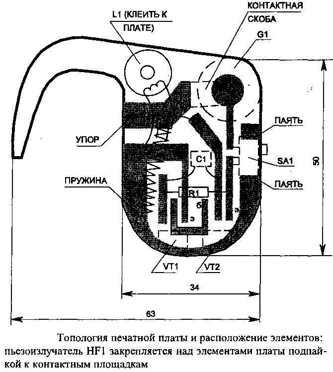 Звуковой индикатор антисон - конструкция
