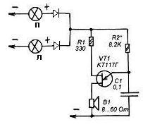звуковой сигнализатор работы поворотников